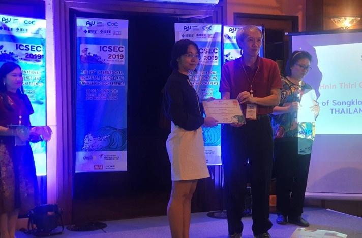 Congrats! Best Paper Award ICSEC-2019