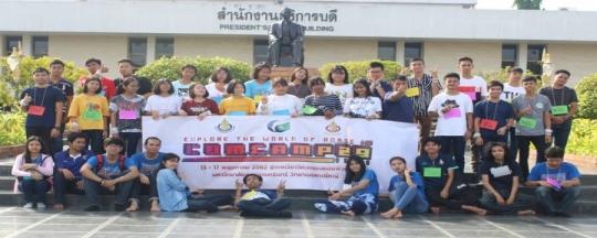 Comcamp ครั้งที่ 29
