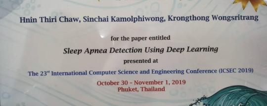 "Best Paper Award จากงานประชุมวิชาการ ""The International Computer Science and Engineering Conference (ICSEC 2019)"