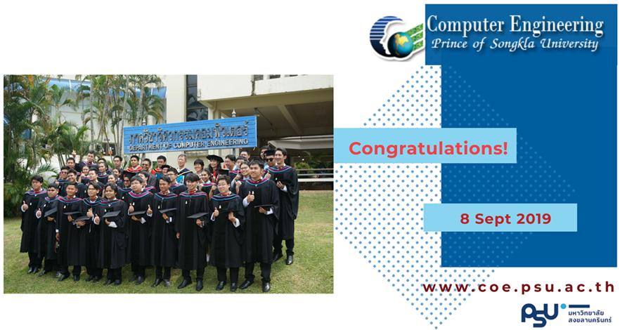 ขอแสดงความยินดีพิธีรับพระราชทานปริญญาบัตร ปีการศึกษา 2561